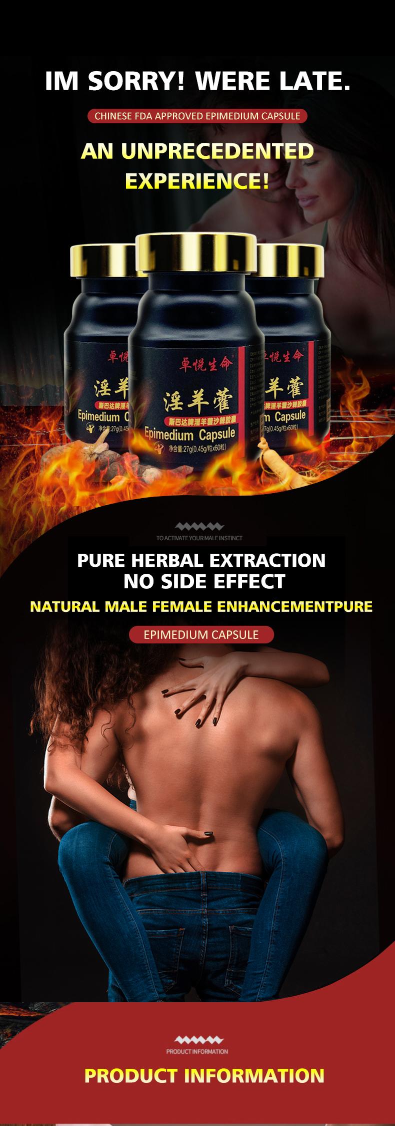 Enhance Performance, Plus Increse Stamina And Desire (1)
