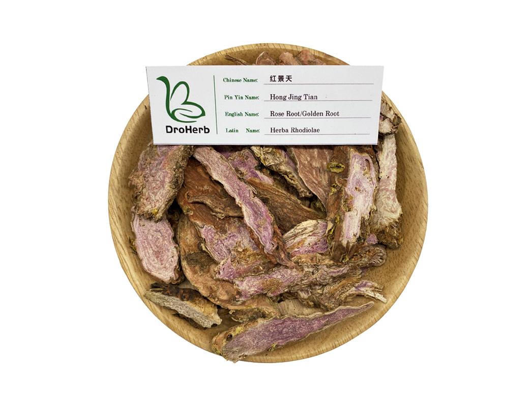 Medicinal herbs dried rhodiola rosea hong jing tian rose root