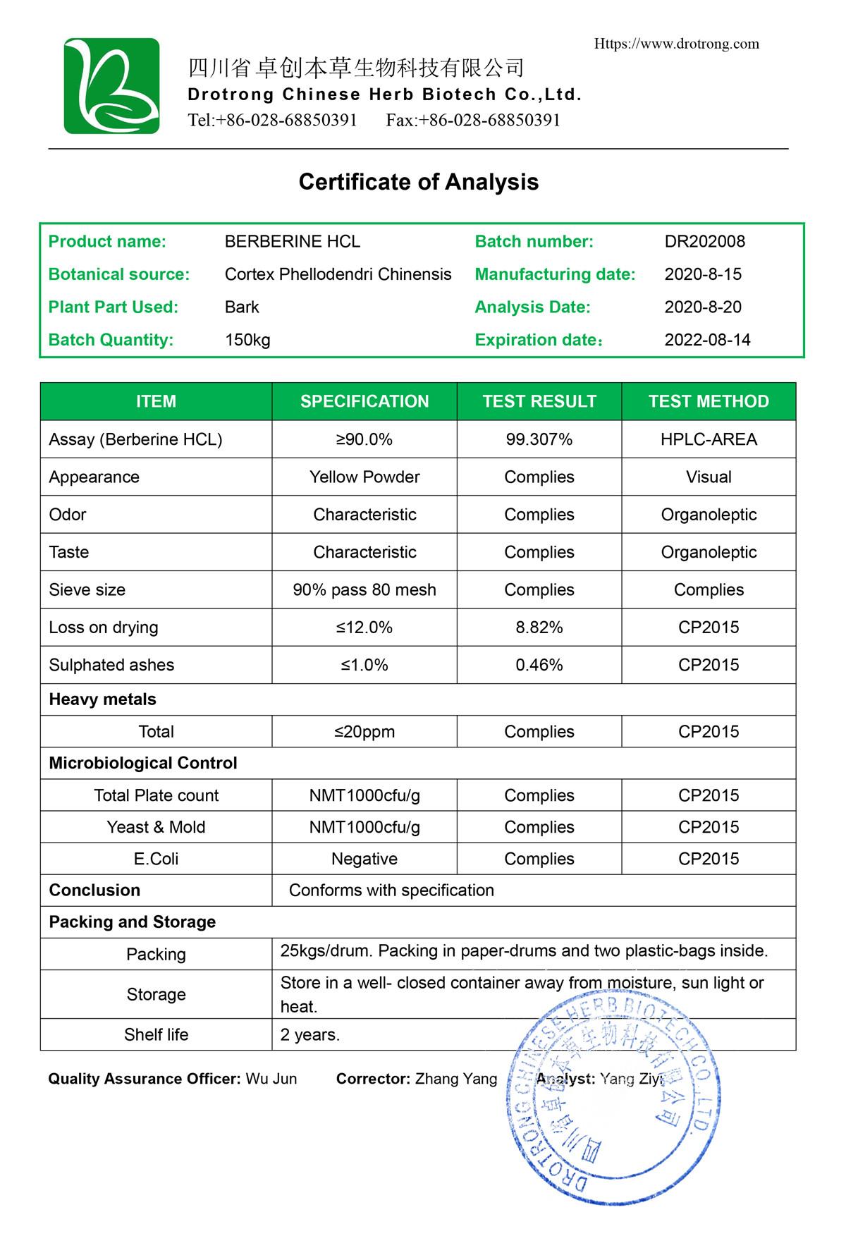 Test report-COA文档
